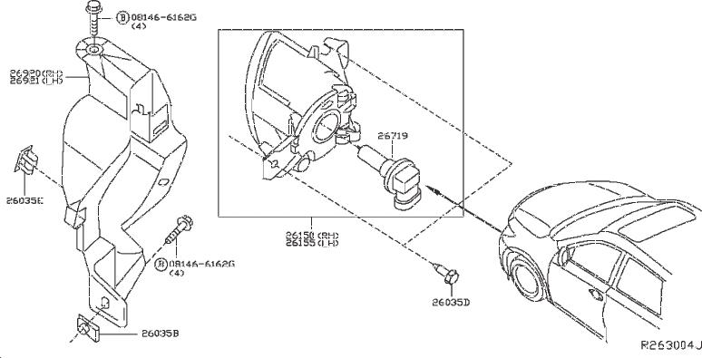 Nissan Pathfinder Fog Light Bracket  Left   Option  Dealer