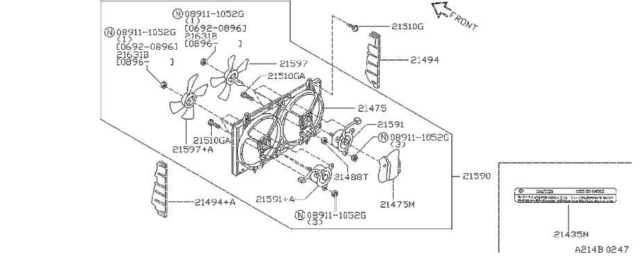 Nissan Altima Radiator Insulator  Lower   Shroud  Hose